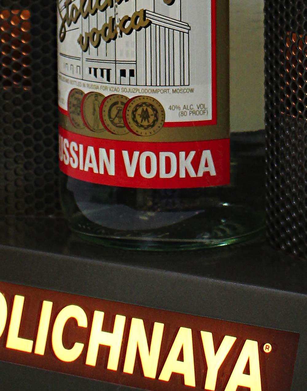 Bar Item -  An Architectural Bottle Glorifier